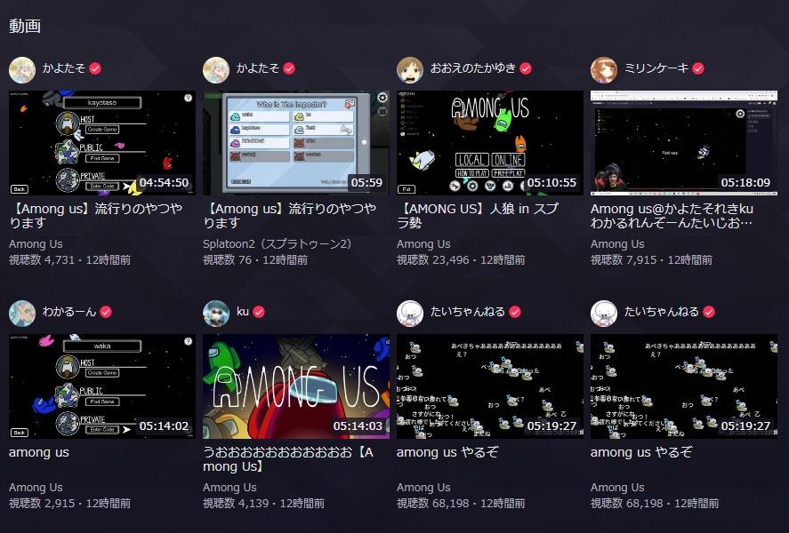 OPENREC人気実況者8人(初心者含む)がAmong Usをプレイ!