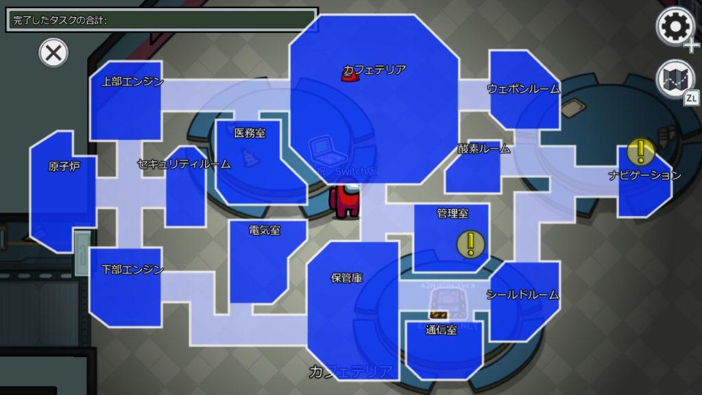 THE SKELD マップ 日本語