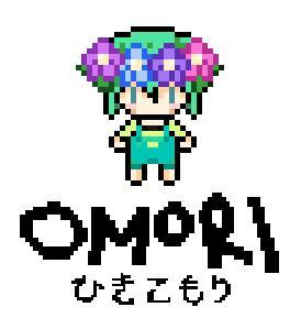 企画構想から7年超!? 2つの世界を行き交いリアルを求めるサイコホラーRPG「OMORI(オモリ)」