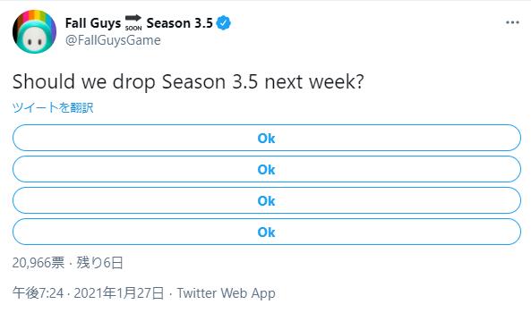 Fall Guys シーズン3.5のアップデートを来週リリース!!