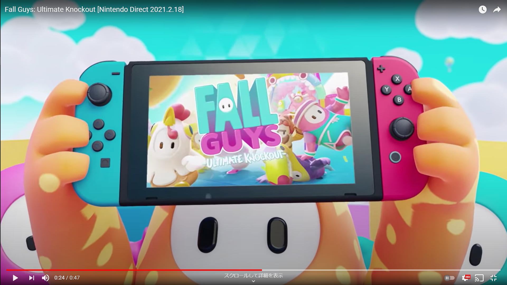 Fall Guys Nintendo Switch版を2022年夏にリリース決定!